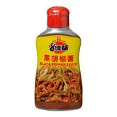 憶霖8佳醬 黑胡椒醬400g