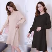 漂亮小媽咪 澎澎袖針織洋裝 【D2237】 韓國熱銷 孕婦裝 洋裝 孕婦洋裝 毛衣裙