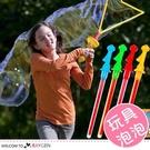 兒童戶外玩具西洋劍吹泡泡棒 40CM...
