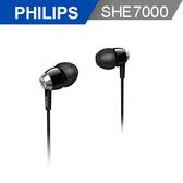 [富廉網] PHILIPS 飛利浦 SHE7000 黑色 耳道式耳機