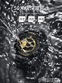 手錶 獨角獸手錶男士2021新款青少年初中高中學生潮流防水運動電子表女  美物 99免運