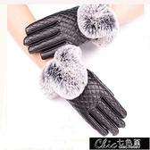 秋冬季保暖女士皮觸屏兔毛手套戶外騎行款保暖手套 【全館免運】