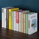 假書擺件簡約現代中式假書仿真書裝飾品擺設創意家居客廳書殼模型書本擺件LX 榮耀3C