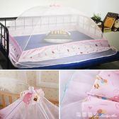 兒童蚊帳傘罩式防蚊罩便攜帶中號嬰兒蒙古包無底可折疊雨傘型蚊帳 瑪麗蓮安YXS