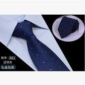 黑色領帶男 正裝商務8CM 藍色條紋男領帶 新郎結婚紫色刺繡花紋(主圖款)