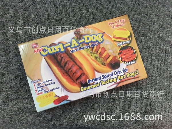 Curl-a-Dog烘培DIY器具/切熱狗器/香腸熱狗麵包模具79元【省錢博士】