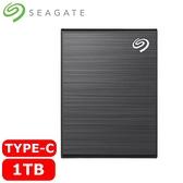 Seagate希捷 One Touch SSD 1TB 極夜黑 (STKG1000400)