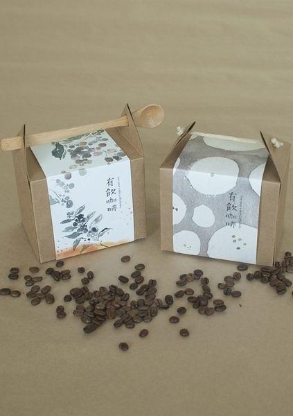 {有飲咖啡} 意品/味覺 提把式咖啡盒 掛耳式10入 包裝紙盒 (50入/組)