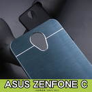 E68精品館 ASUS 華碩 ZENFONE C ZC451 金屬 拉絲 硬殼 背蓋 保護殼 手機殼 髮絲紋 ZC451TG