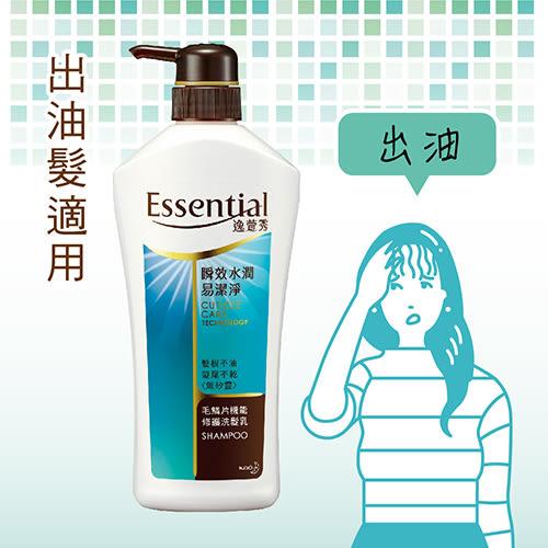 逸萱秀 瞬效水潤易潔淨洗髮乳700ML【花王旗艦館】