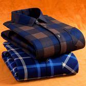男士加絨加厚保暖襯衫 長袖商務大碼寸衫冬季格子男加厚保暖襯衣 美芭