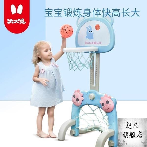 籃球架 兒童寶寶可升降投籃架籃球框家用小孩玩具