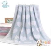 兒童毯子針織棉蓋被新生兒冷氣小蓋被兒童夏季涼被薄 【八折搶購】