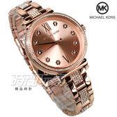 Michael Kors 邁可·寇斯 國際精品錶 浪漫花語晶鑽 女錶 不銹鋼 防水 玫瑰金色 MK3882
