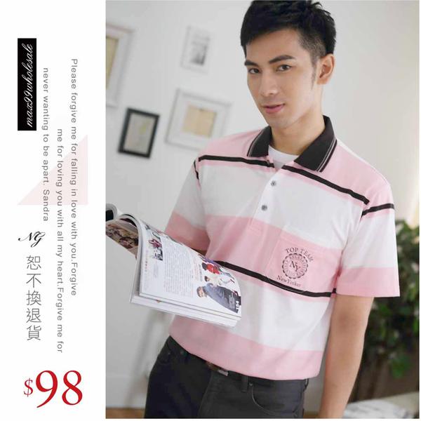 【大盤大】P03873 男 M號 短袖上衣 條紋POLO衫 口袋棉衫 NG恕不退換 夏 工作服 休閒衫 透氣 上班