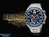 【時間道】SEIKO PROSPEX 海洋太陽能三眼計時腕錶/藍面鋼帶(V194-0AA0B/SSC601P1)免運費