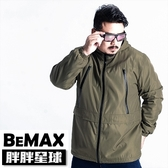【胖胖星球】中大尺碼‧個性內刷絨風衣外套 2XL~7XL‧加大【82504】