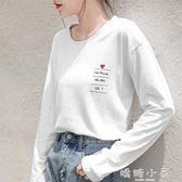 2018新款韓版長袖ins超火白色t恤女打底衫  嬌糖小屋