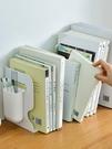 書架 書立架伸縮書架學生書本書籍隔板書桌收納置物架桌面折疊書架伸縮【快速出貨八折下殺】