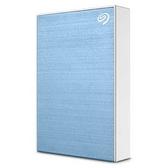 全新 Seagate Backup Plus Portable 5TB - 冰川藍 ( STHP5000402)