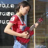 尤克麗麗 尤克里里初學者學生成人女男23寸兒童入門小吉他26烏克麗麗 新品