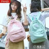 後背包雙肩包少女可愛小清新防水書包女大高中初中學生韓版校園簡約背包 電購3C