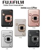 名揚數位【預訂-免運】FUJIFILM Instax mini LiPlay 拍立得 相印機 恆昶公司貨 保固一年