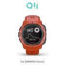 兩片裝 Qii GARMIN Instinct 玻璃貼 鋼化玻璃貼 自動吸附 2.5D弧邊 手錶保護貼