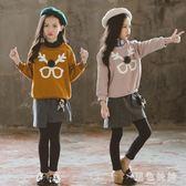 女童套裝裙 女童洋氣套裝大碼韓版冬裝中大童兒童加厚衛衣裙褲兩件套 qf13629【黑色妹妹】