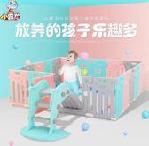 兒童遊戲圍欄寶寶防護欄家用安全柵欄嬰兒室內爬行墊學步欄XW(一件免運)