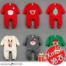 聖誕卡通毛絨寶寶連身哈衣 爬行服