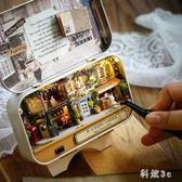 兒童玩具3d立體拼圖小女孩女生禮物手工木質模型益智6-7 8 9 10歲 js4239『科炫3C』