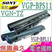SONY 電池(保固最久)-VGP-BPL11電池 VGP-BPS11,VGN-TZ90NS,VGN-TZ370,VGN-TZ398U,VGN-TZ295,TZ185,VGN-TZ191