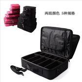 紋繡工具箱 專業化妝箱包手提大容量多層