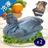 台灣烏骨雞 (1.3kg~1.4kg/隻)X2【愛買冷凍】