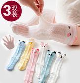 嬰兒襪子夏季薄款寶寶女童長筒襪0-1歲男童防蚊空調過膝兒童夏天 米娜小鋪
