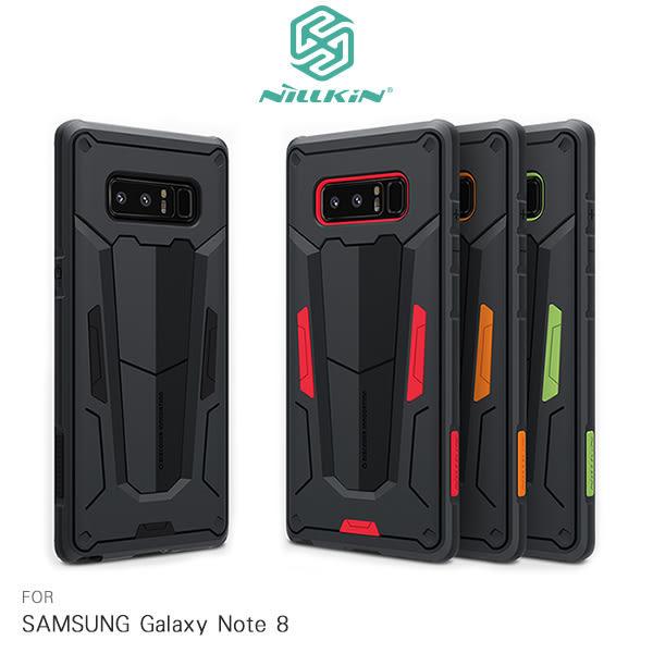 NILLKIN SAMSUNG Galaxy Note 8 悍將 II 保護套 超強防摔殼 美國軍規 軟硬雙材質 保護殼 手機殼 三星