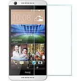 簡魅HTConemeM9手機鋼化膜M9ewM9PTM9WM9ETD玻璃貼膜plus