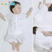 優奇嬰兒短袖套裝春夏季莫代爾薄款空調服女寶寶男夏裝0一1歲夏天 怦然心動