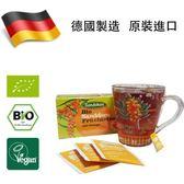 沙棘香橙果茶 50g 市價$420 網路價$320