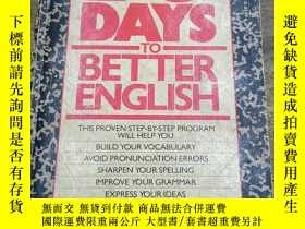 二手書博民逛書店Thirty罕見Days to Better English b