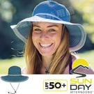 Sunday Afternoons S2C16484C-510風信子藍  抗UV寬簷編織帽 Willow防曬遮陽帽
