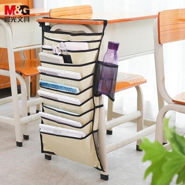 課桌掛袋課桌收納學生書桌掛袋收納袋書袋大容量多功能簡約韓版創意森系高中生 嬡孕哺
