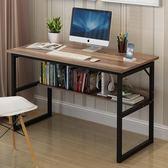 書桌 電腦桌臺式家用簡約經濟型臥室桌子簡易單人書桌