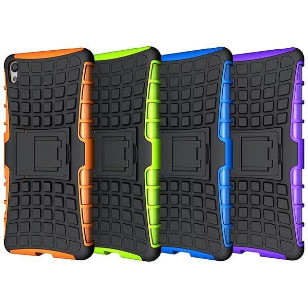 【SZ34】sony xperia xa 手機殼 支架二合一 輪胎紋 XA 手機殼