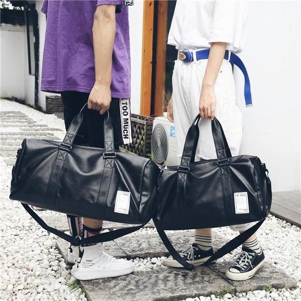 獨立鞋位健身包女瑜伽運動訓練包短途旅行包男PU防水手提行李袋 - 風尚3C