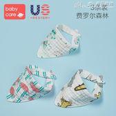 口水巾寶寶口水巾純棉紗布嬰兒三角巾 口水圍兜360度防水  曼莎時尚