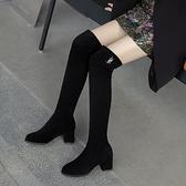 長靴 長靴女過膝高跟年秋冬新款小個子粗跟加絨高筒彈力顯瘦長筒靴 風尚
