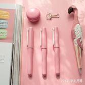 鋼筆  簡約鋼筆學生用馬卡龍小清新墨囊筆夾鋼筆兒童成人練字吸墨鋼筆 KB10982【Pink中大尺碼】