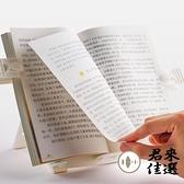 兒童閱讀架讀書架看書支架學生立書托架子書撐器固定書本【君來佳選】